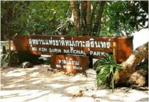 Schnorcheln Surin Islands