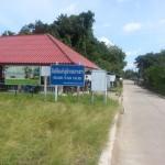 Welcome to Koh Yao Noi