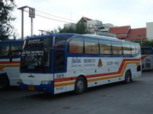 Phuket Bus Station