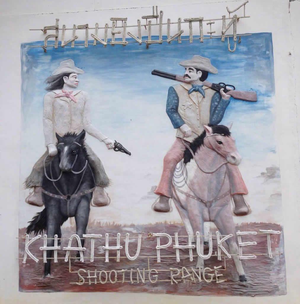 Kathu Shooting Range Phuket Island - Sign
